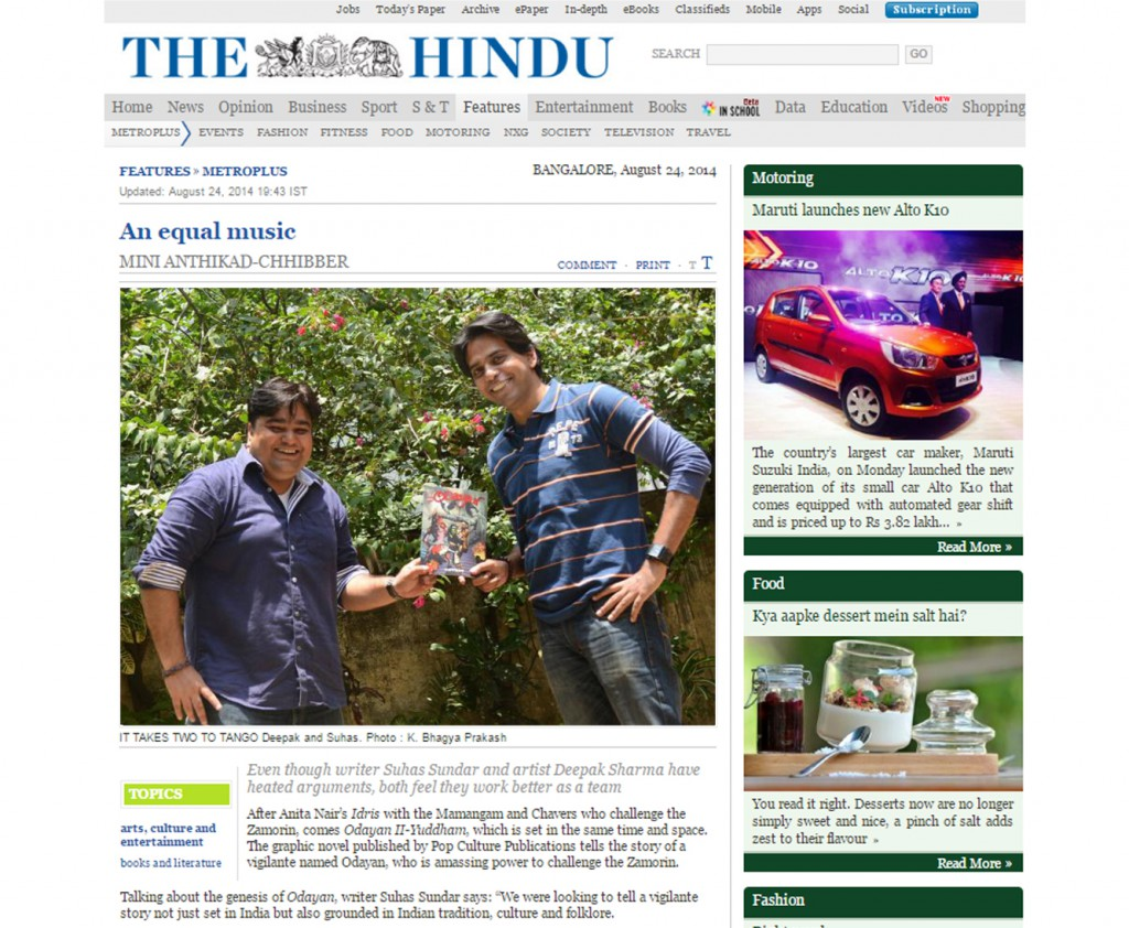 Nihodo Media Featured on The Hindu