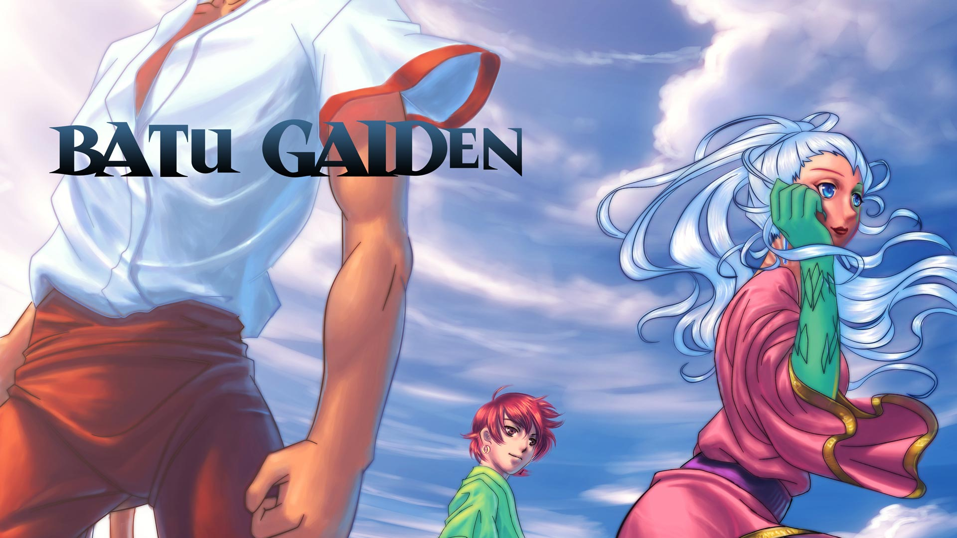 batu_gaiden_comic_cover